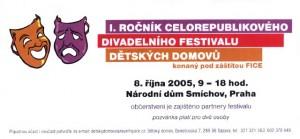 festival 001